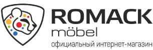 Кровати машины Romack